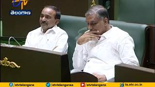 Special Session of Telangana Assembly Tomorrow   New Municipal Act to be Passed
