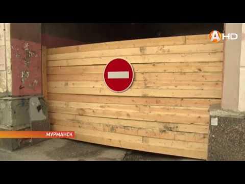 Работа в Польше Монтаж и Демонтаж Строительных Лесов - YouTube
