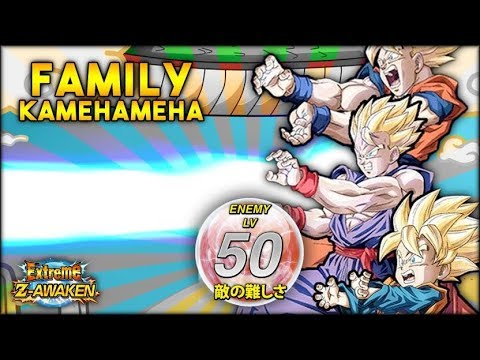 THE EASIEST EZA THUS FAR? LEVEL 50 OF THE FAMILY KAMEHAMEHA EXTREME Z EVENT! (DBZ: Dokkan Battle)