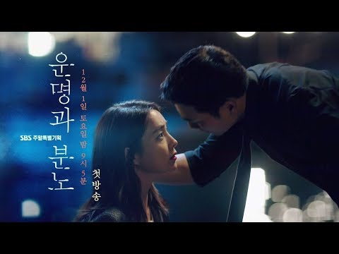 K Drama Premiere Fates And Furies Promises To Bring Us To