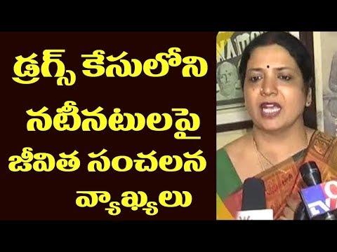 Jeevitha Rajasekhar On Tollywood Links With drug Mafia | Fire On Media | Cinema Politics