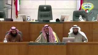 الجمعية العمومية للشعبة البرلمانية عقدت اجتماعها السنوي برئاسة الغانم