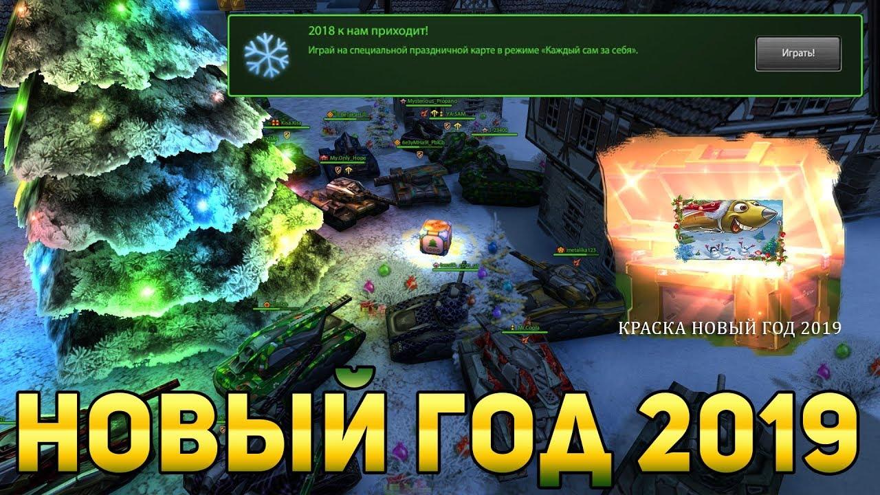 Играть в игры онлайн новый год игры человек паук новый играть онлайн