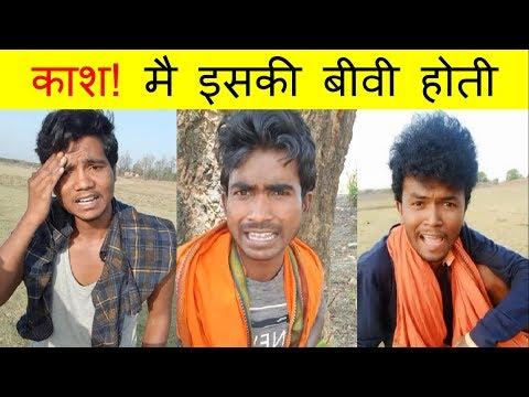 Prince Kumar Comedy | Hindi Comedy | PRIKISU - 151  | Vigo Video