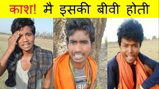 Prince Kumar Comedy | Hindi Comedy | PRIKISU - 151  | Vigo Video