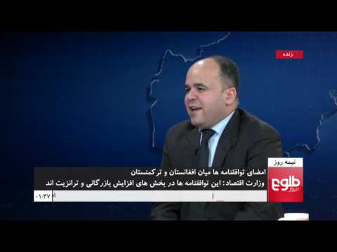 NIMA ROOZ: Afghanistan-Turkmenistan Seal Seven Agreements