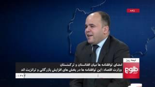 NIMA ROOZ: Afghanistan-Turkmenistan Seal Seven Agreements