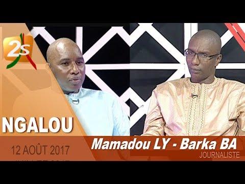 NGALOU DU 12 AOÛT 2017 AVEC BARKA BA & MAMADOU LY
