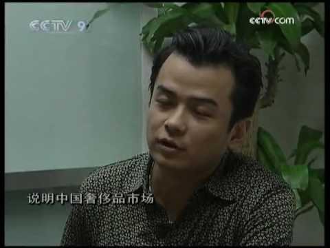 China becomes world´s 2nd largest luxury market - CCTV 072609