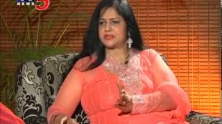 Jayamalini About Krishna and Shoban Babu | Jayamalini Special Interview | TV5 News
