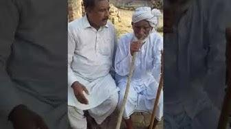 Haryana k Hansi k gaon  puthi mangal Khan ka bujrg Pakistan m aaj bhi jinda h
