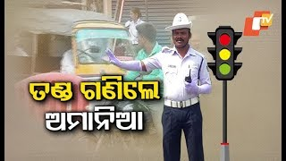 Heftier Fines Under New Motor Vehicle Act Come To Force In Odisha