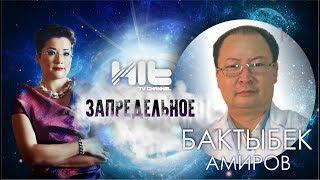 видео лечение геморроя в Екатеринбурге отзывы