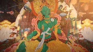 Green Tara Mantra 綠度母心咒\绿度母菩萨咒语\綠度母 (多羅菩薩) 心咒\