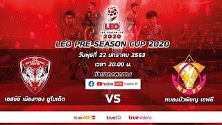 LEO PRE-SEASON CUP 2020 SCG VS NONGBUA