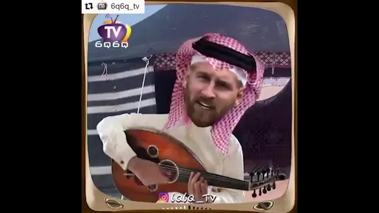 ميسي يغني (اه ياحنان )بعد خسارته مع ليفربول!!! - YouTube