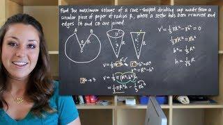 أقصى حجم مخروط على شكل كوب (KristaKingMath)