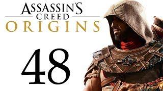 Assassin's Creed: Истоки - Победитель, Слезы Себека [#48] побочки   PC