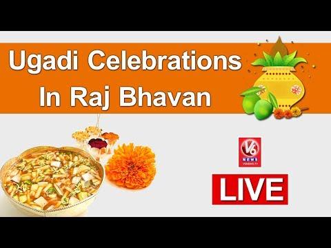 Ugadi Celebrations In Raj Bhavan  LIVE | Vilambi Nama Samvatsaram