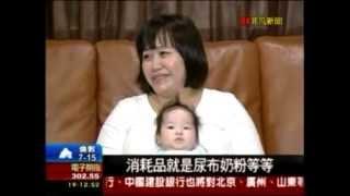鍾欣凌的兔寶首亮相‧大談幸福媽媽經‧非凡新聞20120321