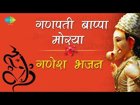 Ganpati Bappa Moriya   Deva Ho Deva   Hindi Devotional Songs   Audio Jukebox