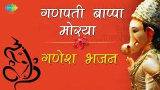 Ganpati Bappa Moriya | Deva Ho Deva | Hindi Devotional Songs | Audio Jukebox