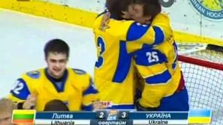 Литва -Україна (U-20)