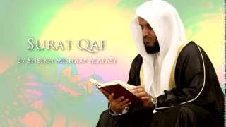 Great Recitation - Surat Qaf - Sheikh Mishary Alafasy | Audio | Ramadan Kareem