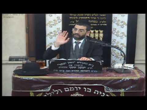 הרב אלון עטיה שיחת מוסר פרשת שמיני התשע''ט