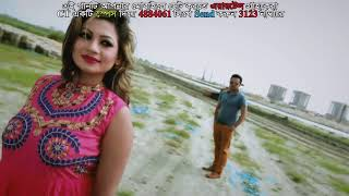 Hobenato Keu – Hema, Ashiq Video Download
