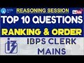 SSC CHSL 2018   Top 10 Questions Of Ranking and Order   Reasoning