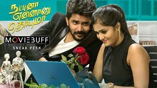 Natpunna Ennaanu Theriyumaa Moviebuff Sneak Peek 01 | Kavin Raj, Remya Nambeesan | Shiva Arvind