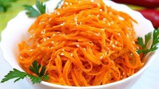 МОРКОВЬ ПО-КОРЕЙСКИ - очень вкусная! Проверенный рецепт в домашних условиях! Морковь-ча