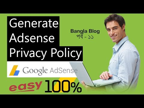 Adsense Privacy Policy: Generate In A Minutes (2018)