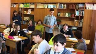 Урок в День Учителя 01.10.15