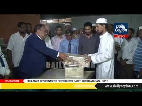 Sri lanka Government Distributes Dates for Ramadan - 2018