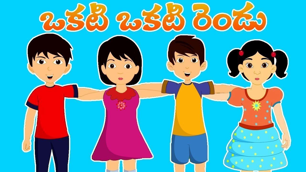 Okati Okati Rendu Rhymes | Telugu Nursery Rhymes | ఒకటి ఒకటి రెండు | Bachpan Tube