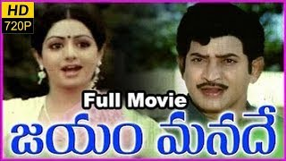 Jayam Manade Full Length Telugu Movie || Super Star Krishna, Sri Devi