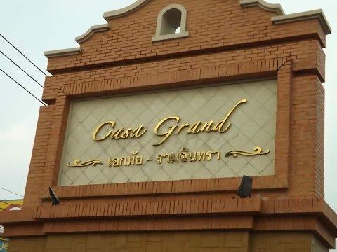 บ้านเช่ารามอินทรา40- เลียบทางด่วน บ้านเช่าโครงการหรู Casa Grand ให้เช่าราคาถูก