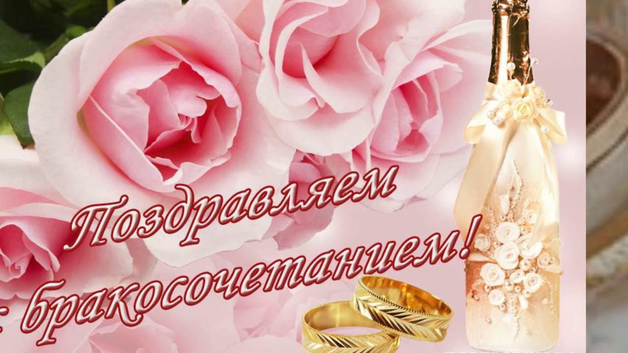 Открытка свадебная с поздравлением, мужчине летию