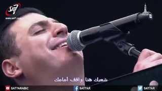 افتح يا رب عيون شعبك - المرنم زياد شحاده - احسبها صح ٢٠١٥