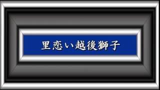 作詞:東條寿三郎/作曲:吉田矢健治。 アップ曲リスト(題名をコピーし...