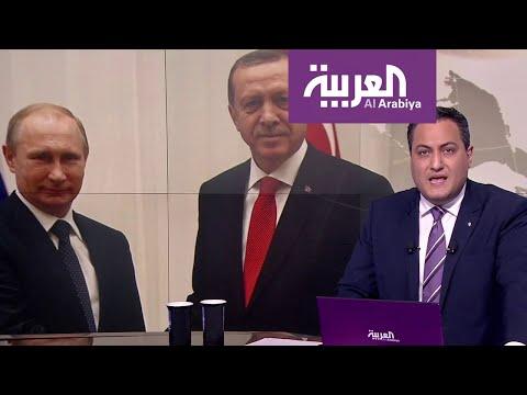 سوريا.. -الطبق الساخن- على مائدة سوتشي  - 20:54-2019 / 10 / 22