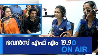 Bhavans FM 19.9o On Air | Bhavans School Kozhikode | Mathrubhumi