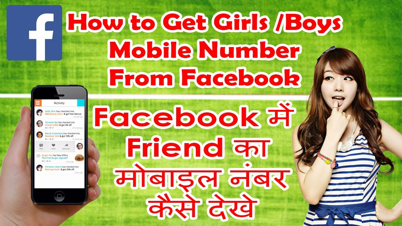 bijapur girl facebook