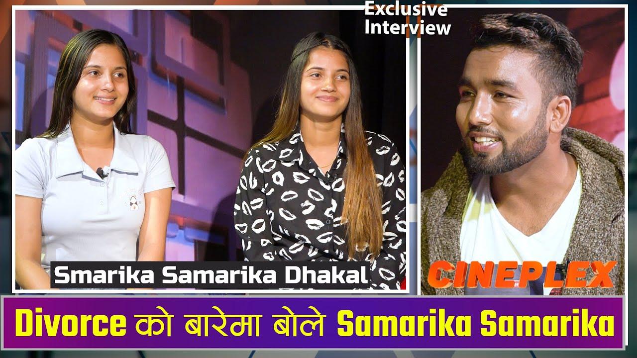 Download Exclusive Interview : Smarika Samarika Dhakal in Cineplex w/ Ranjit Poudel | Yoho TV HD