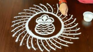 pongal pot kolam - rangoli for pongal - sankranthi rangoli designs - dotted rangoli