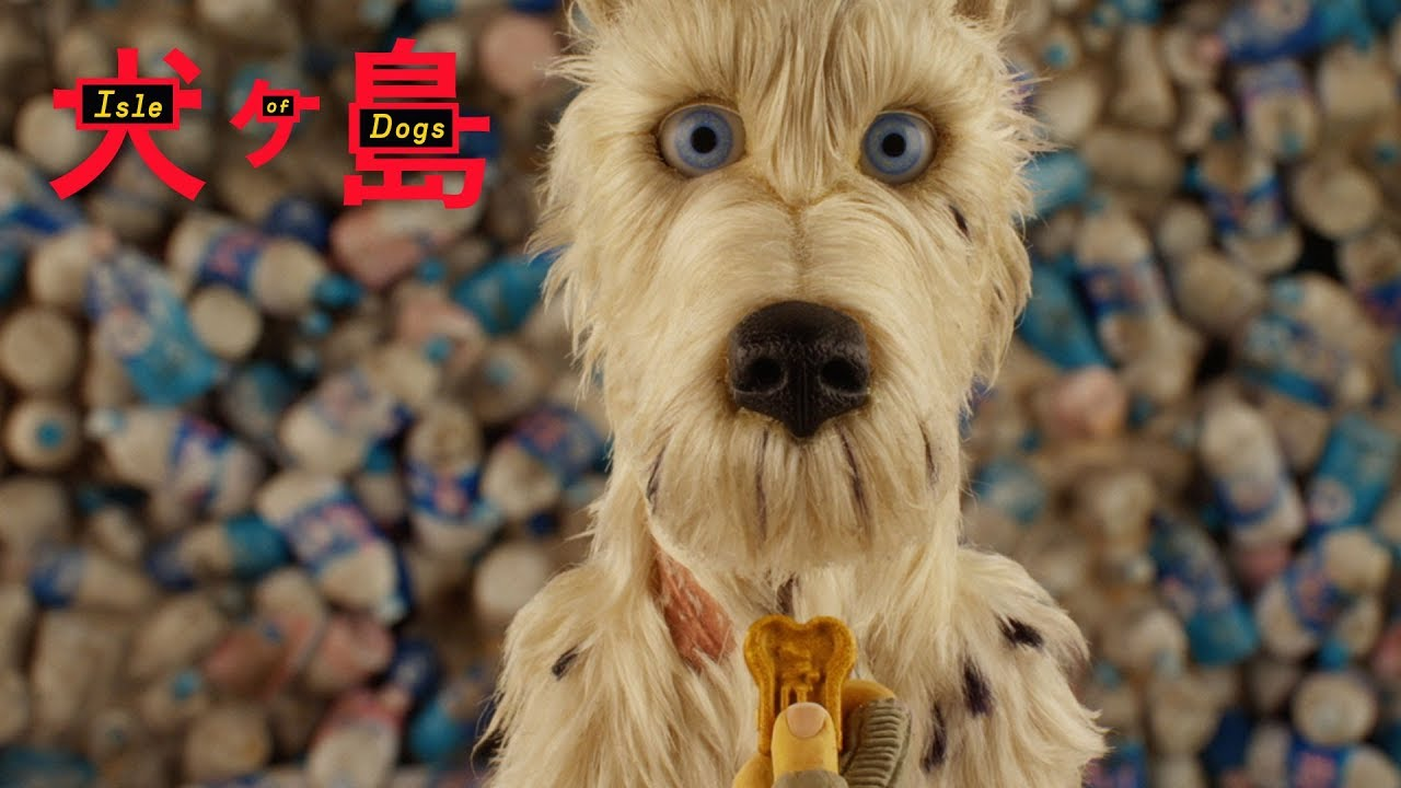 Isle Of Dogs An Ode To Dogs On Set Fox Searchlight Youtube