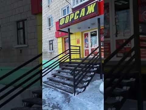 Урюпинск 27 января. Замена резины. Посылка. Мисс. Авто Сити.