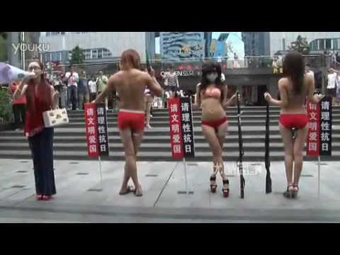 """Shenzhen bikini-clad protesters call for """"civilized patriotism, rational Japanese resistance"""""""